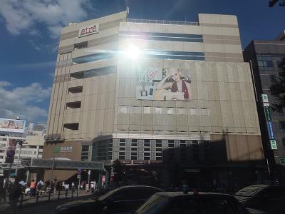ebisu-street32.jpg