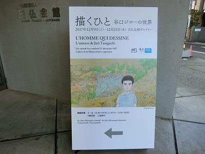 ebisu-street34.jpg