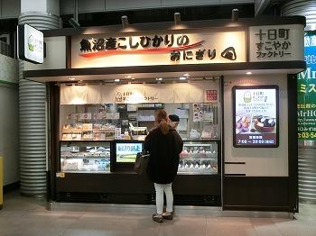 ebisu-street53.jpg
