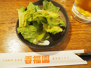 hatagaya-Koufukuen7.jpg