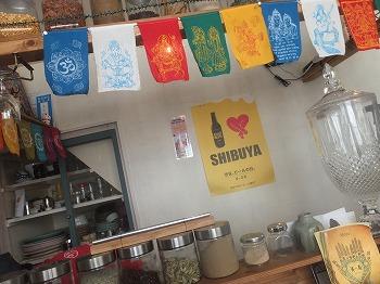 hatagaya-curry-spice-aoitori4.jpg