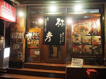 hatagaya-gamushara29.jpg