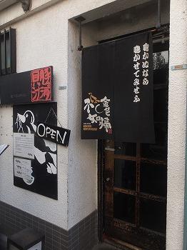 hatagaya-konjiki-hototogisu3.jpg