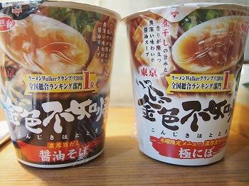 hatagaya-konjiki-hototogisu9.jpg