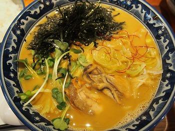 hatagaya-saichi6.jpg