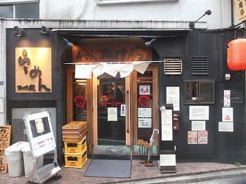 hatagaya-taketora1.jpg