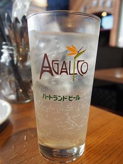 shibuya-agalico4.jpg