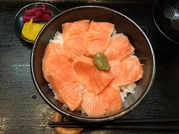 shibuya-isomiya3.jpg