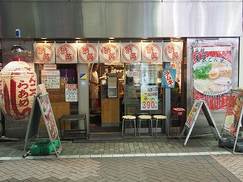 shibuya-shibuhide4.jpg