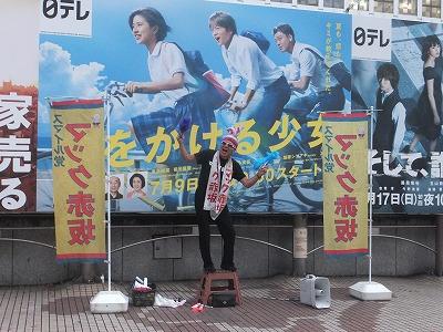 shibuya-street149.jpg