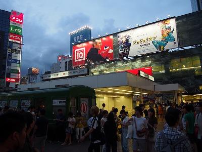 shibuya-street153.jpg
