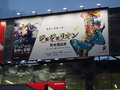 shibuya-street154.jpg