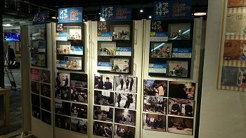 shibuya-street161.jpg