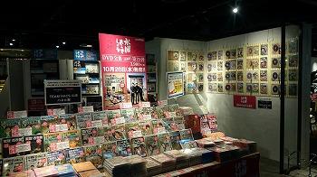 shibuya-street162.jpg