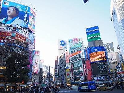 shibuya-street168.jpg