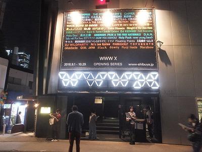 shibuya-street169.jpg