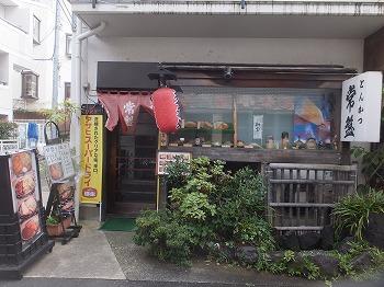 shibuya-tokiwa1.jpg