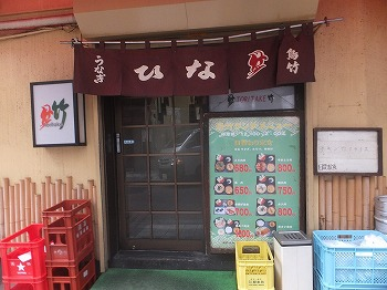 shibuya-toritake15.jpg