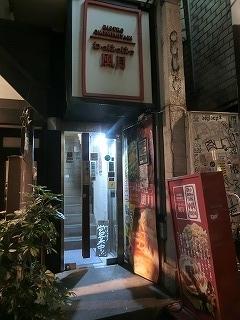 shibuya-wahaha1.jpg