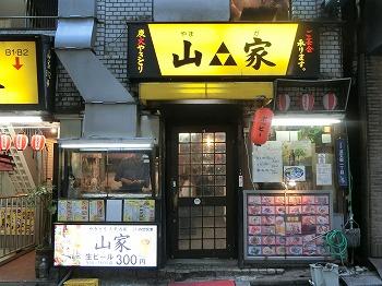 shibuya-yamaga1.jpg