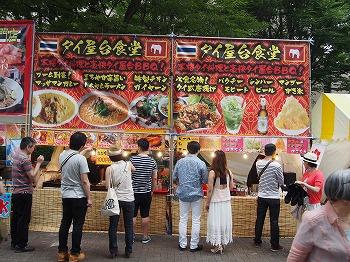 songkran-festival4.jpg