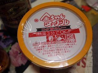 tokushima209.jpg