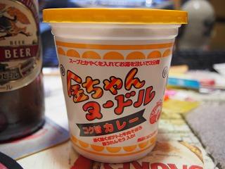 tokushima210.jpg