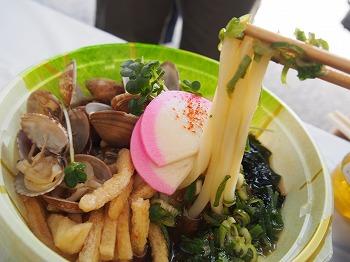 udon-tenkaichi12.jpg
