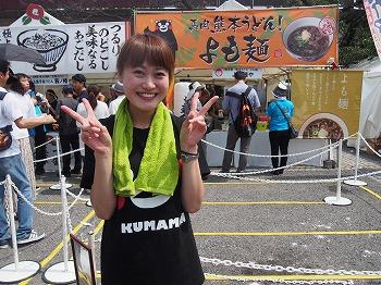 udon-tenkaichi13.jpg