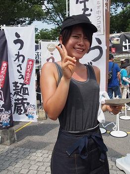 udon-tenkaichi17.jpg
