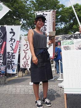 udon-tenkaichi18.jpg