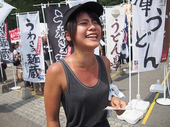 udon-tenkaichi19.jpg