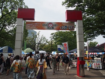 udon-tenkaichi2.jpg