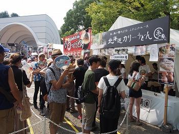 udon-tenkaichi21.jpg