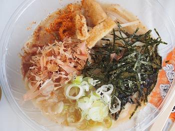 udon-tenkaichi23.jpg