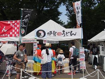 udon-tenkaichi25.jpg