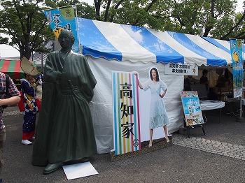 udon-tenkaichi3.jpg