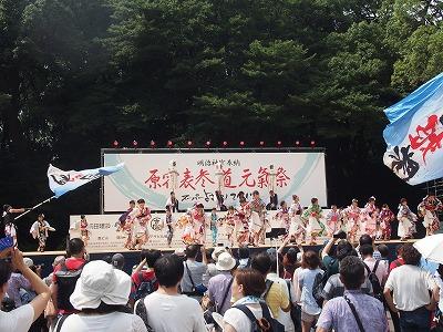 udon-tenkaichi32.jpg
