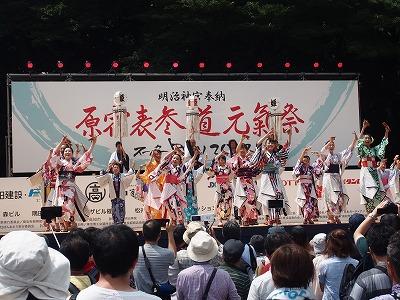 udon-tenkaichi33.jpg