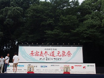 udon-tenkaichi34.jpg