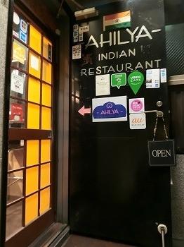 yoyogi-ahiliya19.jpg