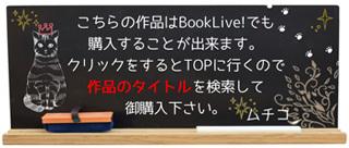 【正式】Bookliveバナー
