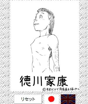 180220_4.jpg