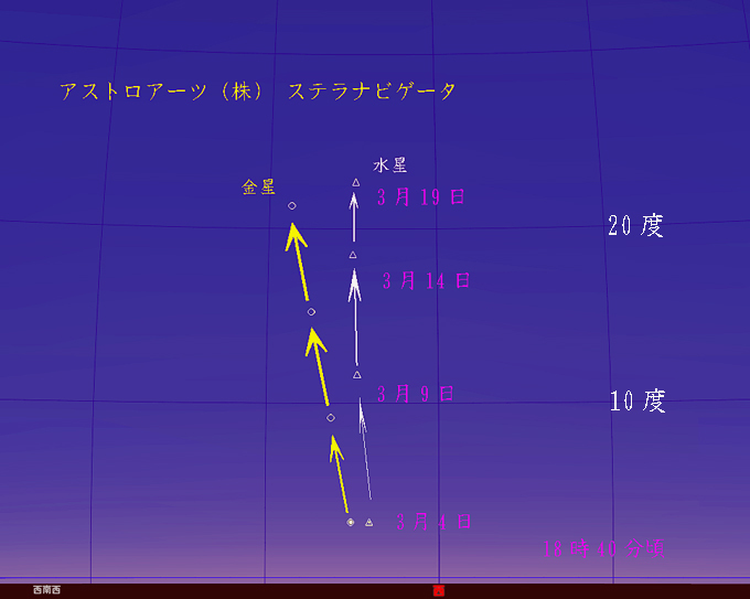seizu201803043019VM.jpg