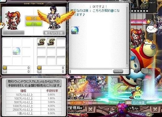 Maple_180318_082805.jpg