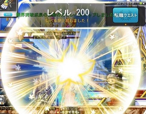 Maple_A_180304_165238.jpg