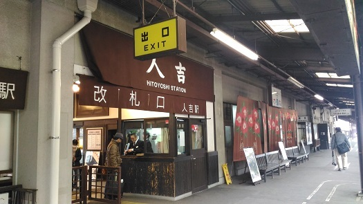 kawasemi7.jpg