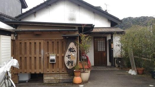 kawasemi9.jpg