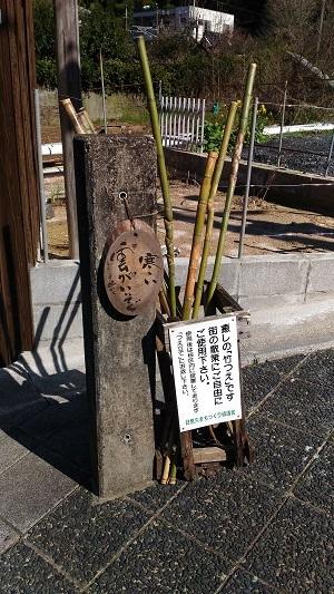 yatsushiro11.jpg