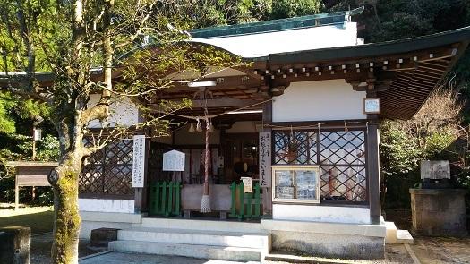 yatsushiro17.jpg